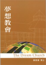 the dream church